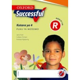 Oxford Successful Grade R Workbook Term 4 (Sepedi)