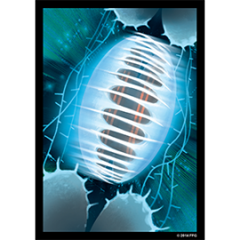 Android: Netrunner Art Sleeves - Snare