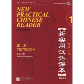 New Practical Chinese Textbook